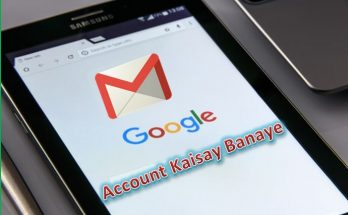 google account banane ka tarika