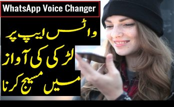 larki ki awaz mae message on whatsapp