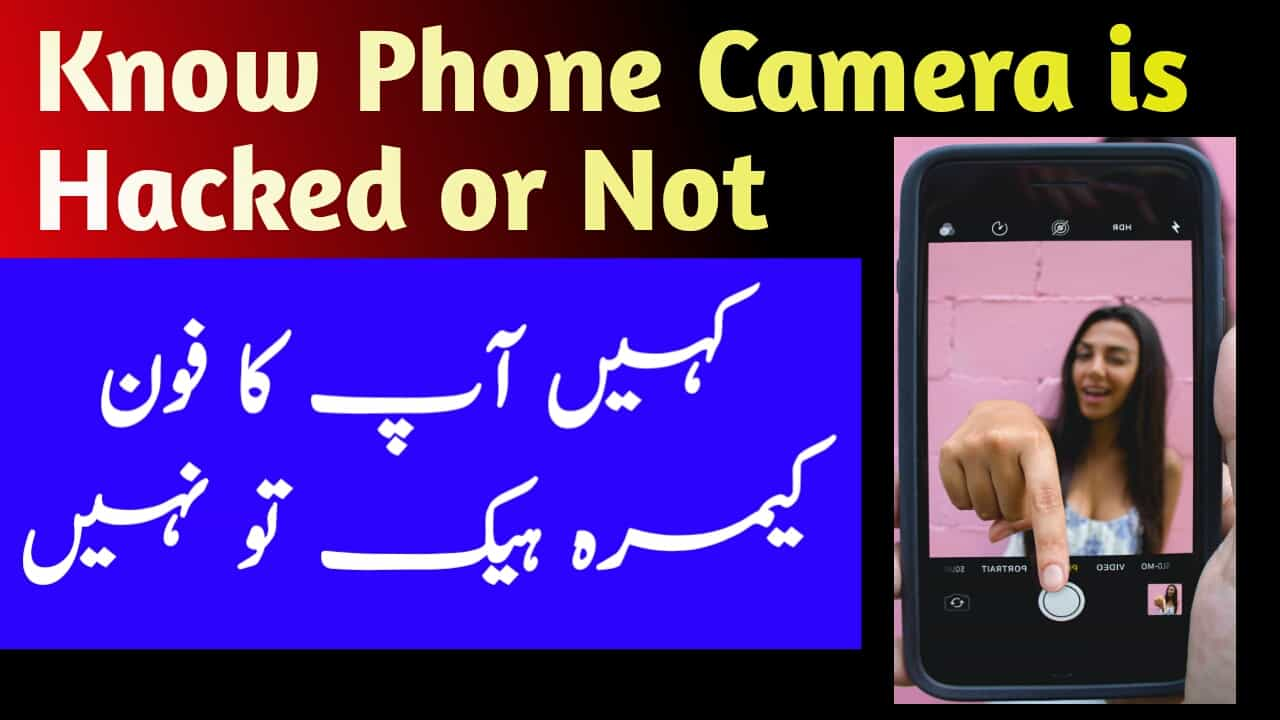 know mobile phone camera is hacked or not
